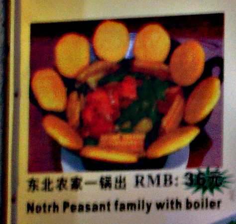 Hey 36 kwai for a Notrh Peasant family is a steal-- AND they throw in a boiler!