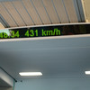 The Maglev trip back was even faster.