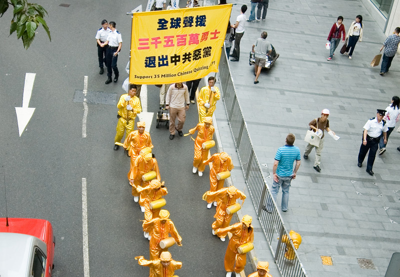 Falun Gong march in Hong Kong