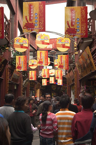 Banners advertising a chopstick festival.