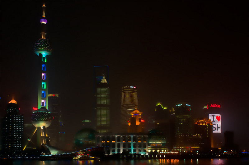 Shanghai's famous Pudong skyline at night.