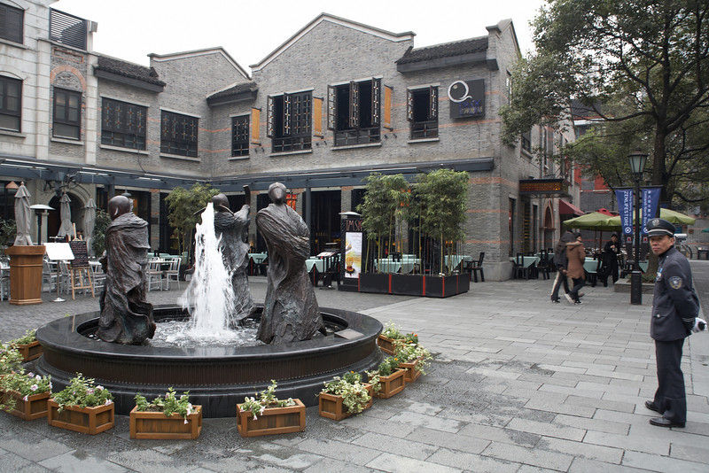 Xin Tian Di (新天地) court yard. Xin Tian Di is a pedestrian shopping and entertainment district.