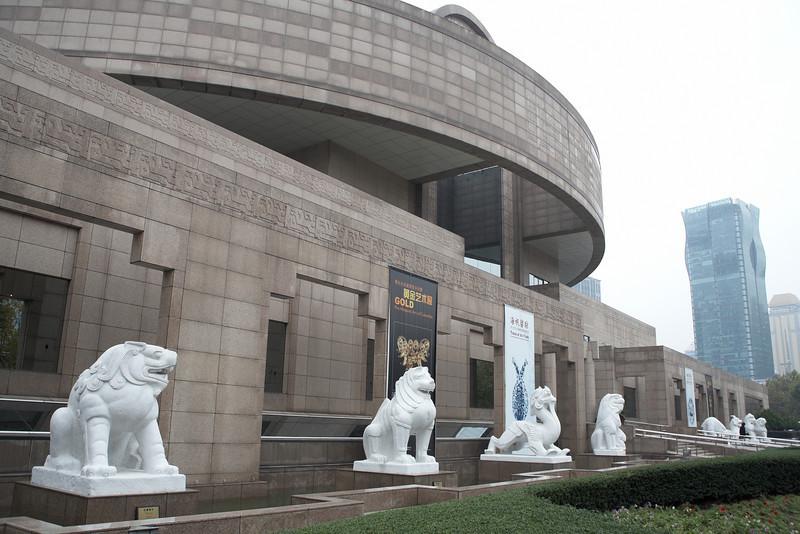 The Shanghai Museum.