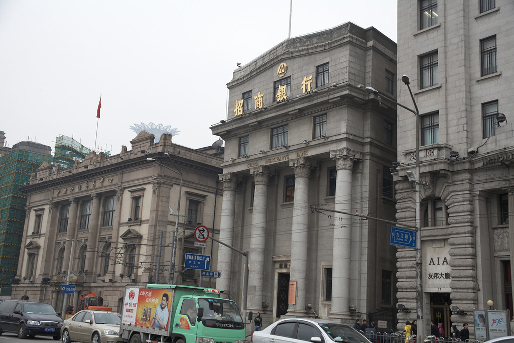 The Bund contains a mix of European architecture   from when parts of Shanghai was occupied by western nations.