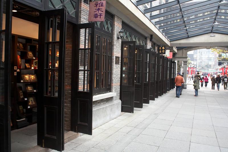 Xin Tian Di (新天地).