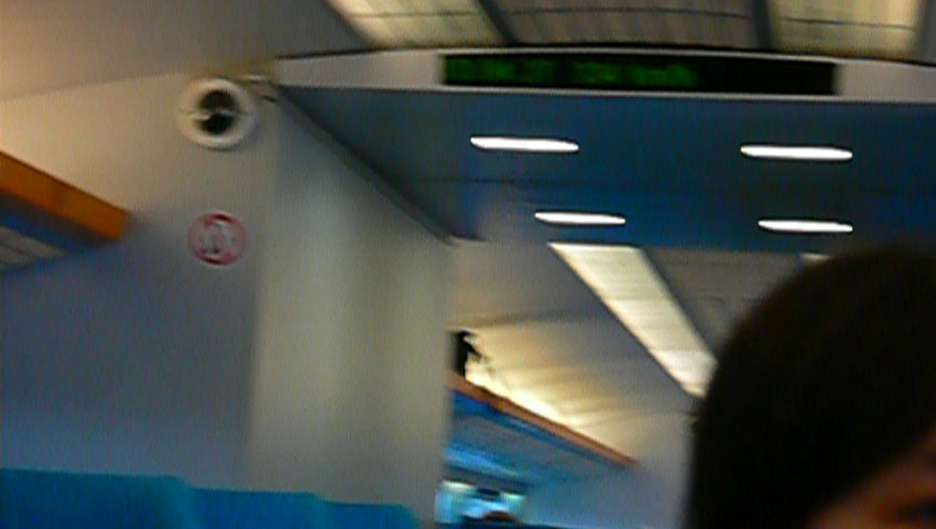 This is a short video of the maglev train ride. This clip only shows the speed in the 300s. It reached 431 km/hr a few minutes later.<br /> <br /> If you're a Google Chrome user, this video may not play properly.