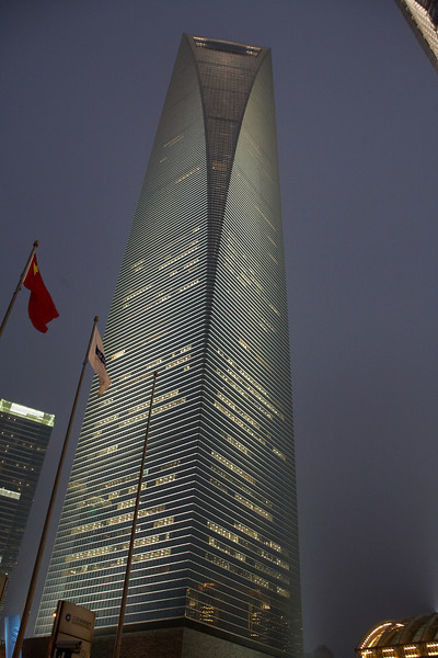 The Shanghai World Financial Center.