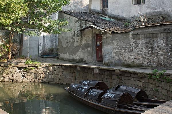 Trip to Shaoxing, Zhejiang