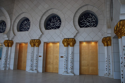 Part of the entrance walkway.  The gold doors lead into the room set aside for storing people's shoes while they attend prayers.