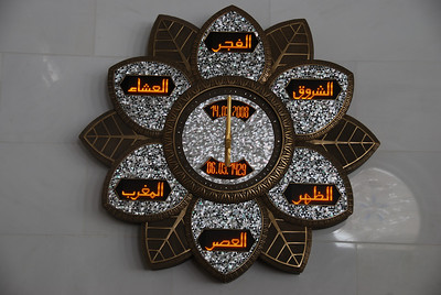The clock in the entrance way showing hijiri and Gregorian dates and the names of the daily prayer times.