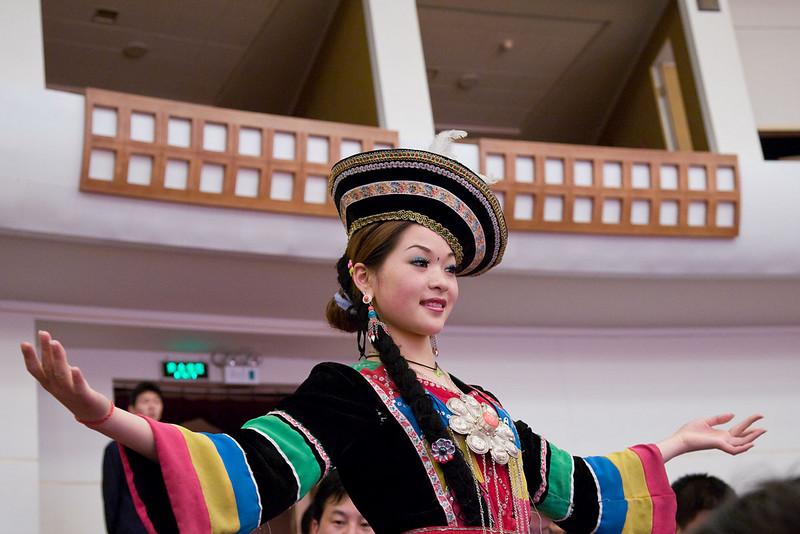concert Tibetan Qiang ethnic songs