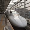 Japan Shinkansen (14) by Ronald Bradford - Admiring Creation