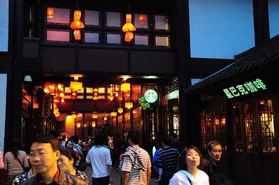 Si Chuan Trip September 2008