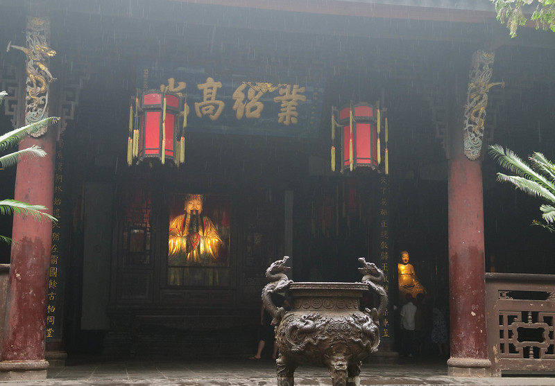 China 2897