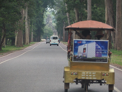 Siem Reap 2016
