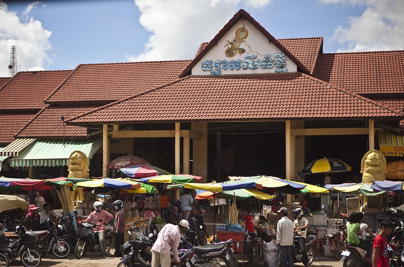 The main market (not old market) which is normally visited mainly by the locals.