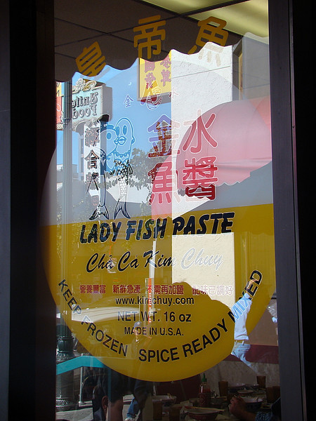 Lady Fish Paste