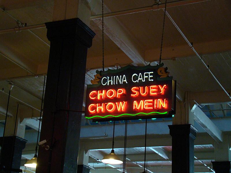Chop Suey Chow Mein