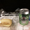 Lunch at 34,000 feet