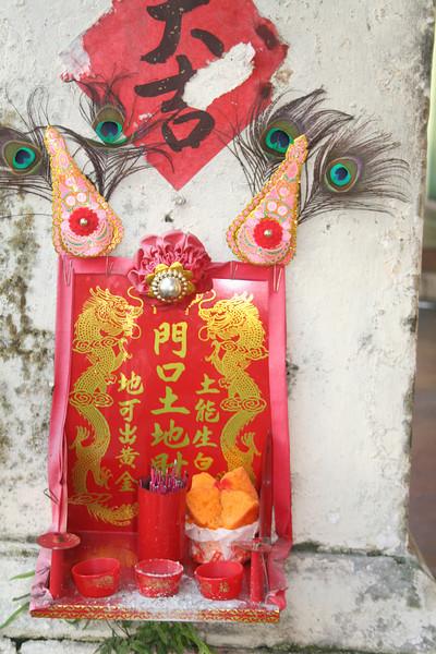 Mini-shrine