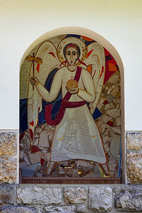 Church Exterior Wall Painting