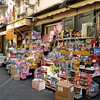 Toy and souvenir shop in the town of Sorrento, Italy.