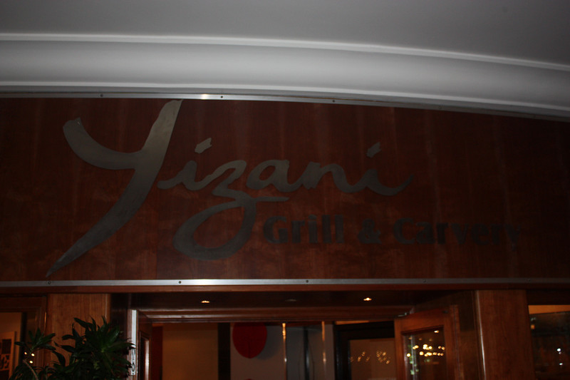 The Yizani Restaurant where we had our welcome breakfast with the Adventures by Disney team (Tina and Craig) along with the other families