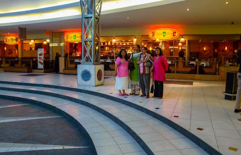 East Rand Mall