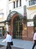Wonderful doorway of the Club de Espana on the Avenida 9 de Julio, near our hotel.