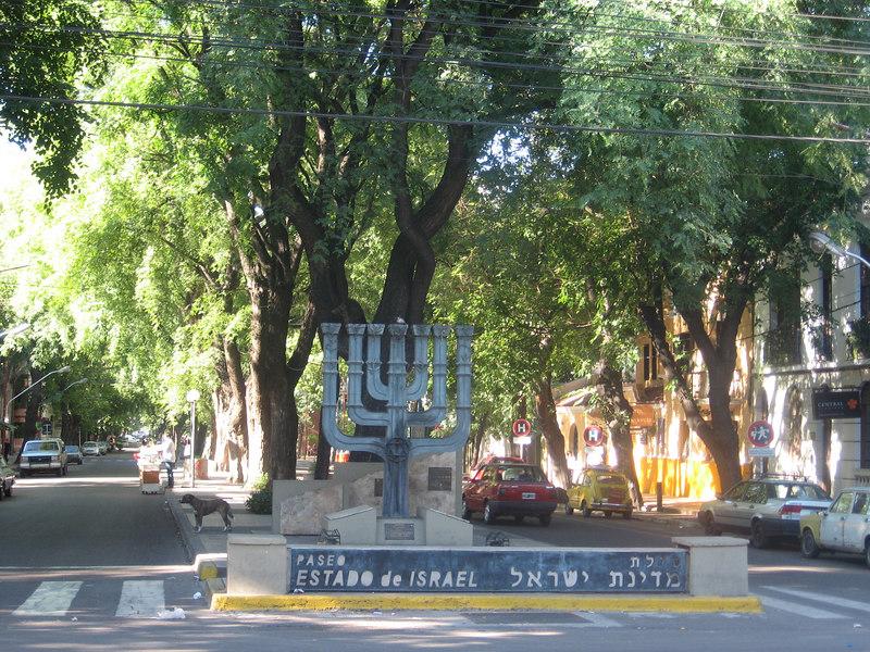 Israel monument in Mendoza.
