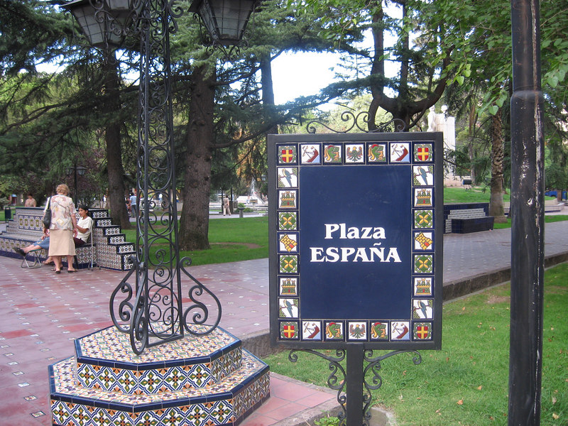 Plaza in Mendoza. Lots of wonderful tiles here.