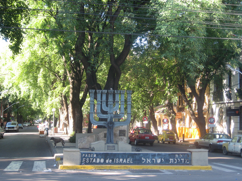 Monument to the State of Israel in Mendoza. Someone told us that this irrigated desert region reminded them of Israel.