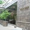 Our hotel in Santiago, Plaza El Bosque Park & Suites