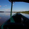 Along the Madre de Dios<br /> Copyright 2012, Tom Farmer