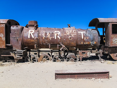 Train graveyard outside Uyuni