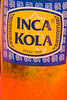 Inca Kola - tastes like pink bubble gum