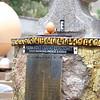 Balanced Egg at the Inti-nan Solar Museum in Quito, Ecuador