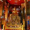 Wat Visoun (Wisunalat)
