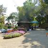 Royal Villa, Doi Tung
