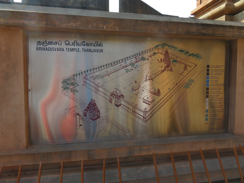 Thanjavar (formerly Tanjore) in Tamil Nadu