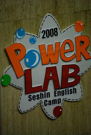 Power Lab in Seoul July 2008