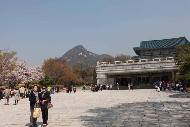 National Folk Museum of Korea at Gyeongbokgung Palace.