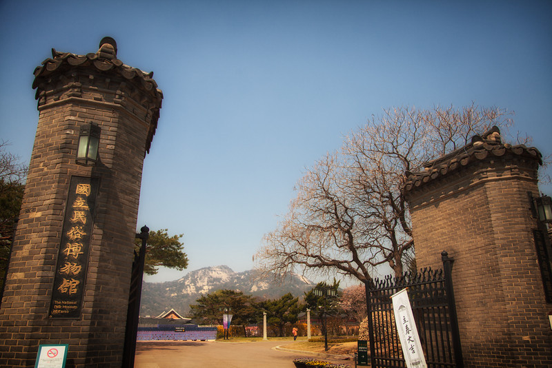 Entrance gates at Gyeongbokgung Palace.