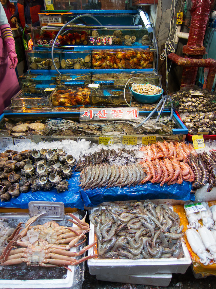 One vendor's stall at the Noryangjin Fish Market in Seoul.