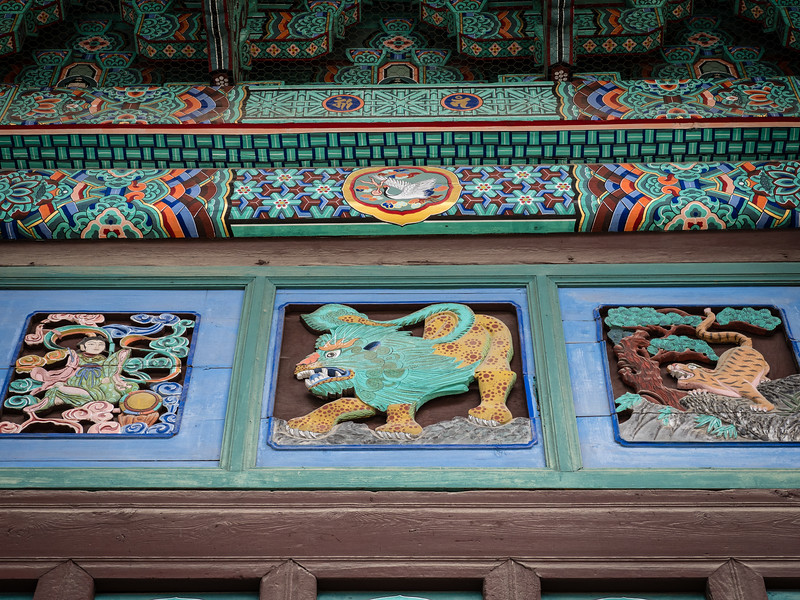 Seoul, Jogyesa Buddhist Temple (Founded 1395, Current Building 1910)