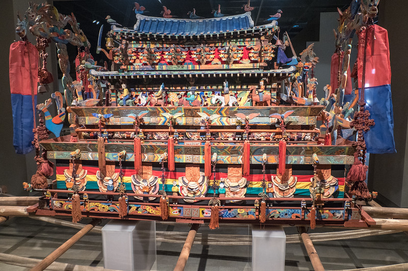 Seoul, The National Palace Museum