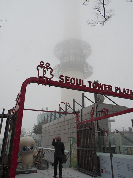 Snowy Cable Car Ride to Seoul Tower
