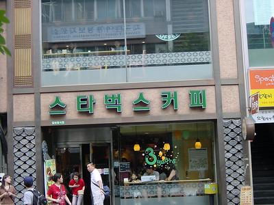 2004-08 Seoul
