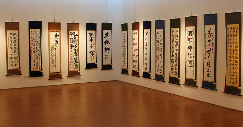 A joint exhibition of caligraphy from Korea and Japan at the Busan Culture Center