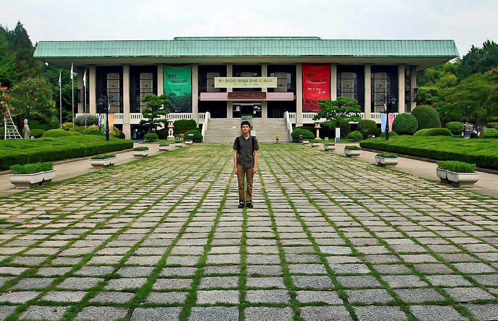 The Busan Museum
